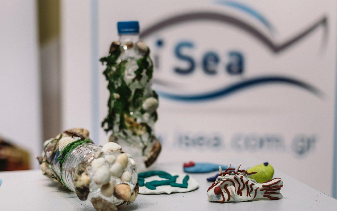 Εξερευνούμε το ταξίδι των απορριμμάτων. Γίνε κι εσύ μέρος της λύσης στην προστασία των θαλασσών μας!